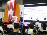 北京特许加盟展选上海博华国际展览有限公司上海食品展览会,专业