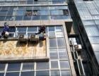 上海专业保洁 家庭保洁 办公楼 厂房开荒