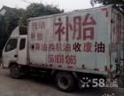 上海上门补胎 修车搭电 救援送油 拖车