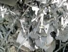 湖北二手废铝回收-黄冈黄州区二手废铝回收