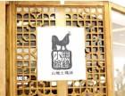 北京黑鸡小馆如何加盟 黑鸡小馆加盟费多少钱