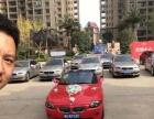 湖南最大的专业婚庆车队--长沙金拇指婚车团队