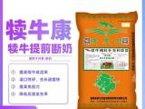 使用牛精料颗粒补充料的好处是什么