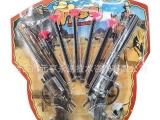 批发儿童玩具,男孩玩具枪,安全好玩软弹玩