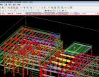 专业承接钢结构工程图纸深化,tekla建模拆图预算