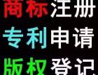 山东晨光商标事务所-公司注册商标注册