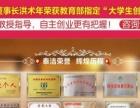 泰洁干洗加盟 投资3万元 年利润20万