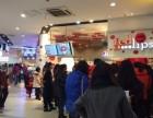 红唇串串香加盟连锁实力品牌展会-SFE上海连锁展