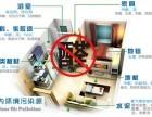 天津专业室内空气净化,除甲醛去异味学校商场环境治理