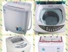 古冶区本地上门专业修理:冰箱空调洗衣机(保修半年)