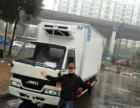 杭州清秀冷藏车运输、空车配送