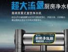 【加盟】欧潽特净水器/费用0元/项目咨询欧潽特