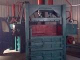 上海立式废纸打包机 小型废纸板纸壳液压打包机批发