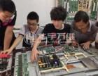 北京學修家電就找華宇萬維 高質量家電維修培訓學校