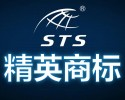 深圳驰名商标认定机构 深圳认定驰名商标资助政策