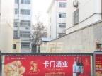 供应衡水停车场广告道闸-天津广告道闸维修-广告道闸杆-永鹏盛