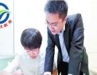 福田彩田村新洲小学初中高中各科名师联盟家教一线老师