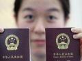 韩国旅游签证申请多少钱,韩国签证申请怎么办理。