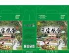 会议手册印刷装订,选十堰宏锦广告。