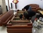 深圳光明新区商务宾馆高档沙发翻新 艺沙发破洞织补