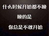沈阳智虹学校国考教师资格证笔试 面试培训班正在火热报名中