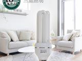 三熊照明厂家直销 高品质U型节能灯 5W-230W 室内2U型节
