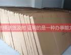 合肥单面磁性白板教学专用一米长黑板可翻转送货上门