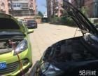 江门高速救援拖车补胎搭电道路救援多少钱电话