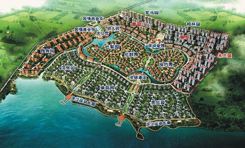 澄迈世界长寿之乡 优质房源精选