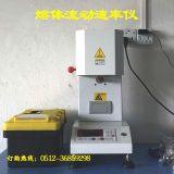 塑料熔融指数检测仪生产厂家,山东塑料熔融指数仪电话