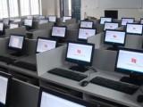 北京二手电脑回收