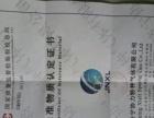 滁州高纯氧气标准气体氦气