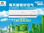 苏州吴中区春兰空调售后维修热线是多少?
