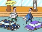 郑州交通专业律师免费普法讲堂提供交通事故免费法律援助服务