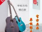 木思吉他好不好实体店木思吉他一般多少钱