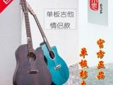 木思吉他民謠吉他一般多少錢