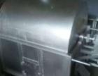 炒货机,滚筒炒货机,卧式花生炒锅,炒瓜子炒货机,
