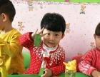 香坊区鑫星幼儿园