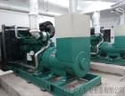 800KW康明斯柴油发电机组厂家直销柴油发电机价格