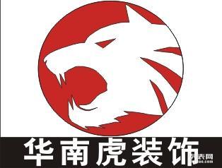 深圳价格较有优势的装修公司,专业厂房办公室,商铺餐厅装修工程