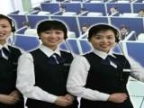 天津外包售前客服-飛豬客服外包-客服外包哪家好