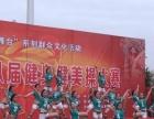 学拉丁舞就去庆阳囯标拉丁舞训练培训中心学校