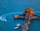 攀枝花东旅国际旅行社