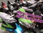 大驾摩托250cc以上摩托卖给有需要的人