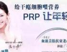 星尚国际医疗美容培训机构