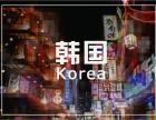 金华韩语培训哪里好丨金华上元韩语培训班