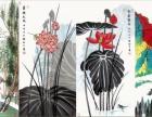 纪念中国百年画坛巨匠张大千诞辰115周年