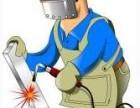 武汉哪里可以办焊工操作证?