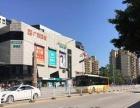 新区马鞍山地铁沿线商铺,带租约出售,消费力强大