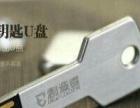 巢湖礼品u盘定制企业Logo 8g广告u盘个性定制